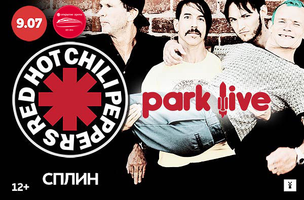 Flea из Red Hot Chili Peppers